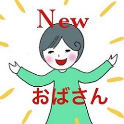 f:id:wakameobasan:20200408004720j:plain