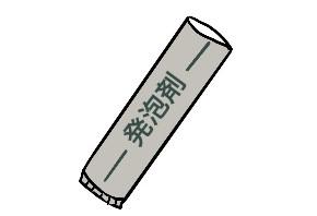 f:id:wakameobasan:20200829111753j:plain