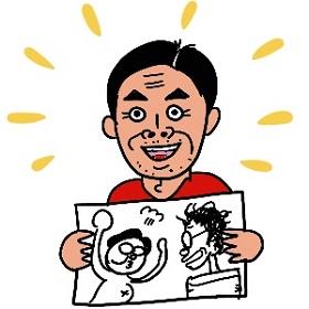 f:id:wakameobasan:20201117155345j:plain