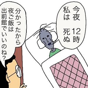 f:id:wakameobasan:20210401175442j:plain