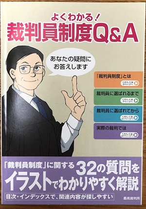 f:id:wakameobasan:20210408122841j:plain