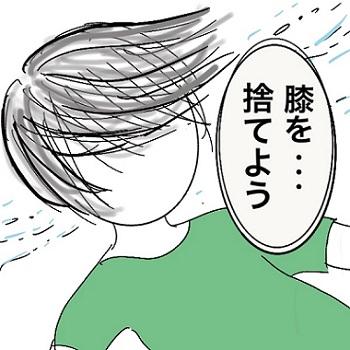 f:id:wakameobasan:20210614174932j:plain