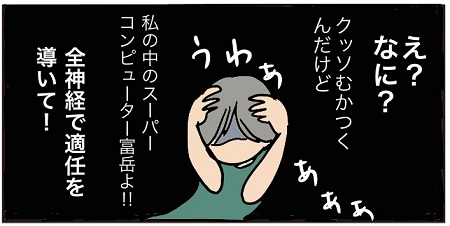 f:id:wakameobasan:20210618171022j:plain