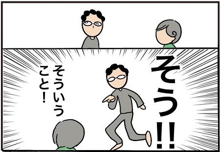 f:id:wakameobasan:20210618171040j:plain