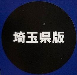 f:id:wakameobasan:20210713165128j:plain
