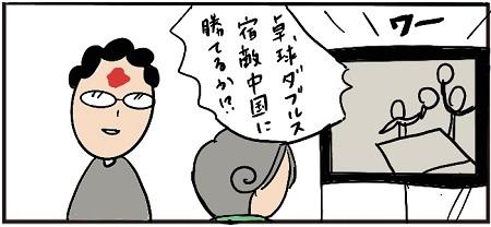 f:id:wakameobasan:20210727173314j:plain