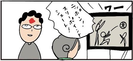 f:id:wakameobasan:20210727173325j:plain