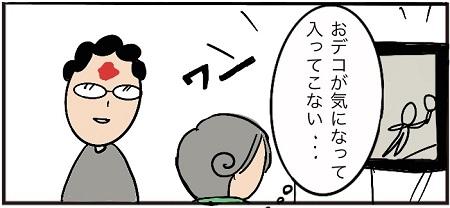 f:id:wakameobasan:20210727173350j:plain