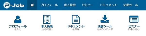 f:id:wakameobasan:20210802165218j:plain
