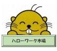 f:id:wakameobasan:20210804180543j:plain