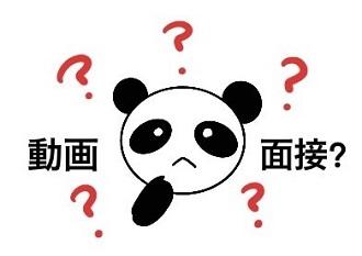 f:id:wakameobasan:20210915155108j:plain