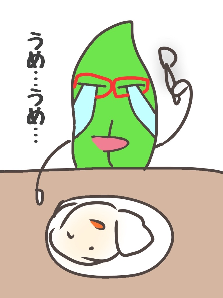 f:id:wakamepichipichi:20181110205835j:image