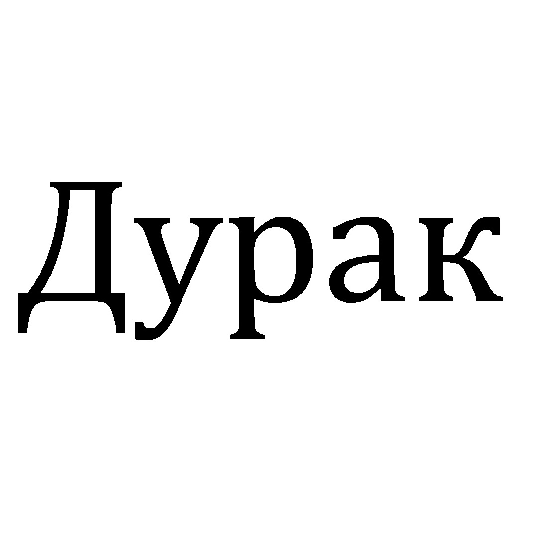 f:id:wakamiyayaya:20201118133925j:plain