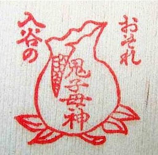 f:id:wakamoeki:20181110235752j:image