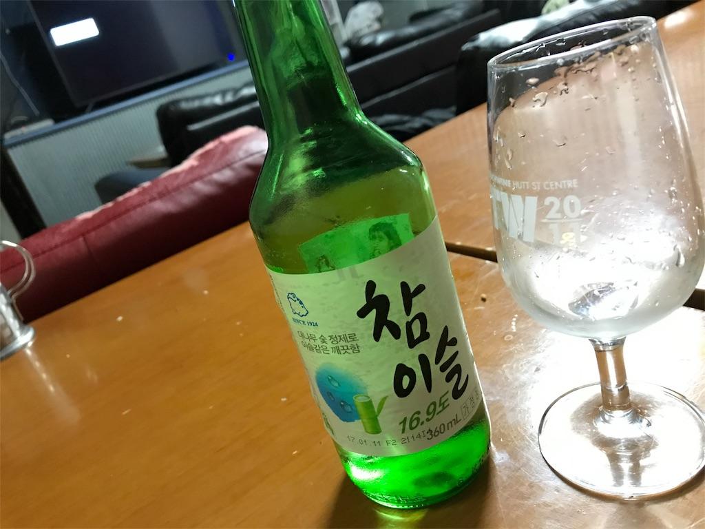 f:id:wakamono-tabi:20170916212330j:image
