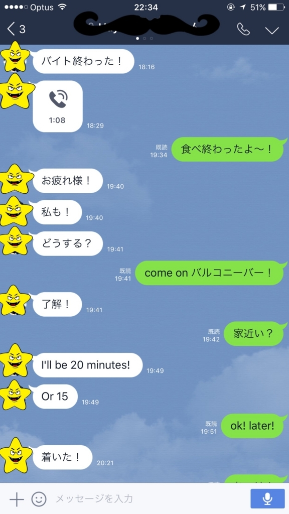 f:id:wakamono-tabi:20170918160810j:plain