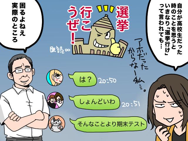 f:id:wakamono-tabi:20171017172442j:plain