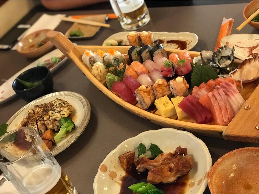 f:id:wakamono-tabi:20171110122558j:plain