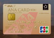 f:id:wakana777:20170403021022p:plain