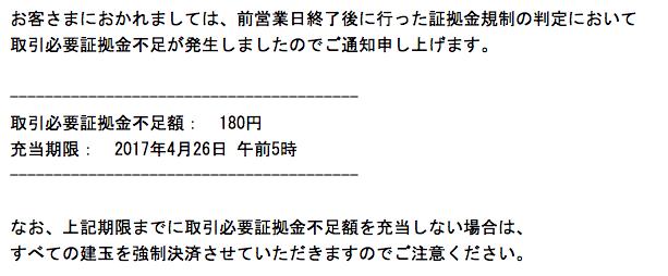 f:id:wakana777:20170426011141p:plain