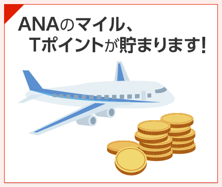 f:id:wakana777:20170518114046p:plain