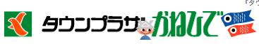f:id:wakana777:20170520022741p:plain