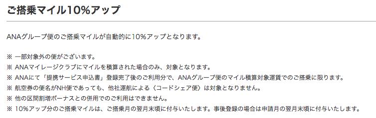 f:id:wakana777:20170629001058p:plain