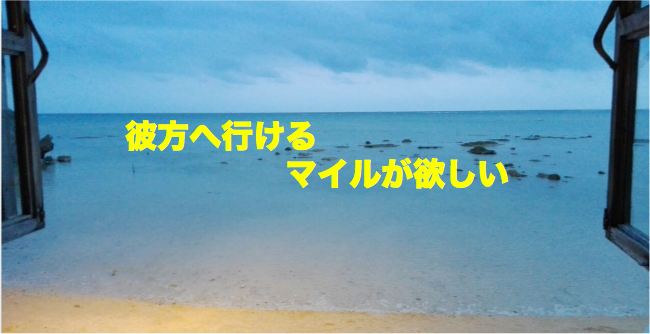f:id:wakana777:20170710001958p:plain