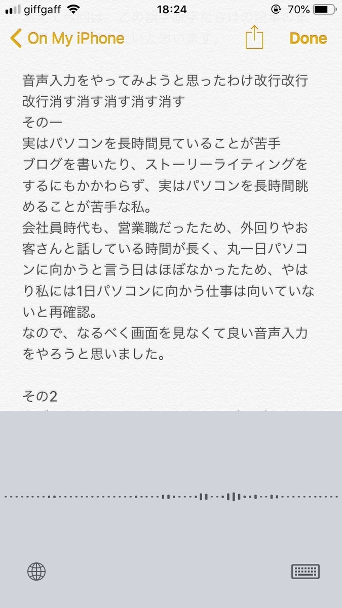 f:id:wakanapooh27:20190601022607j:plain