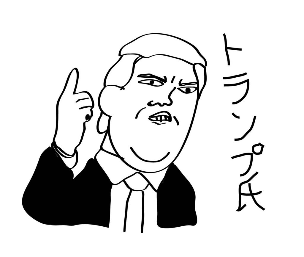 f:id:wakanikki:20161124160058j:plain