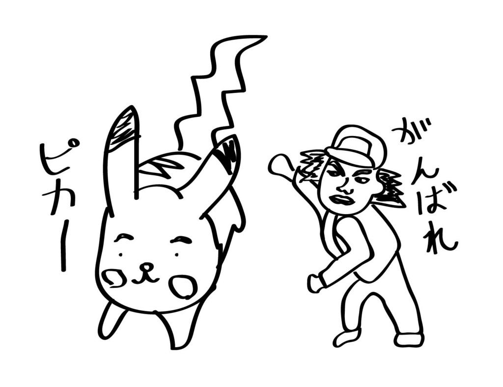 f:id:wakanikki:20161201200629j:plain