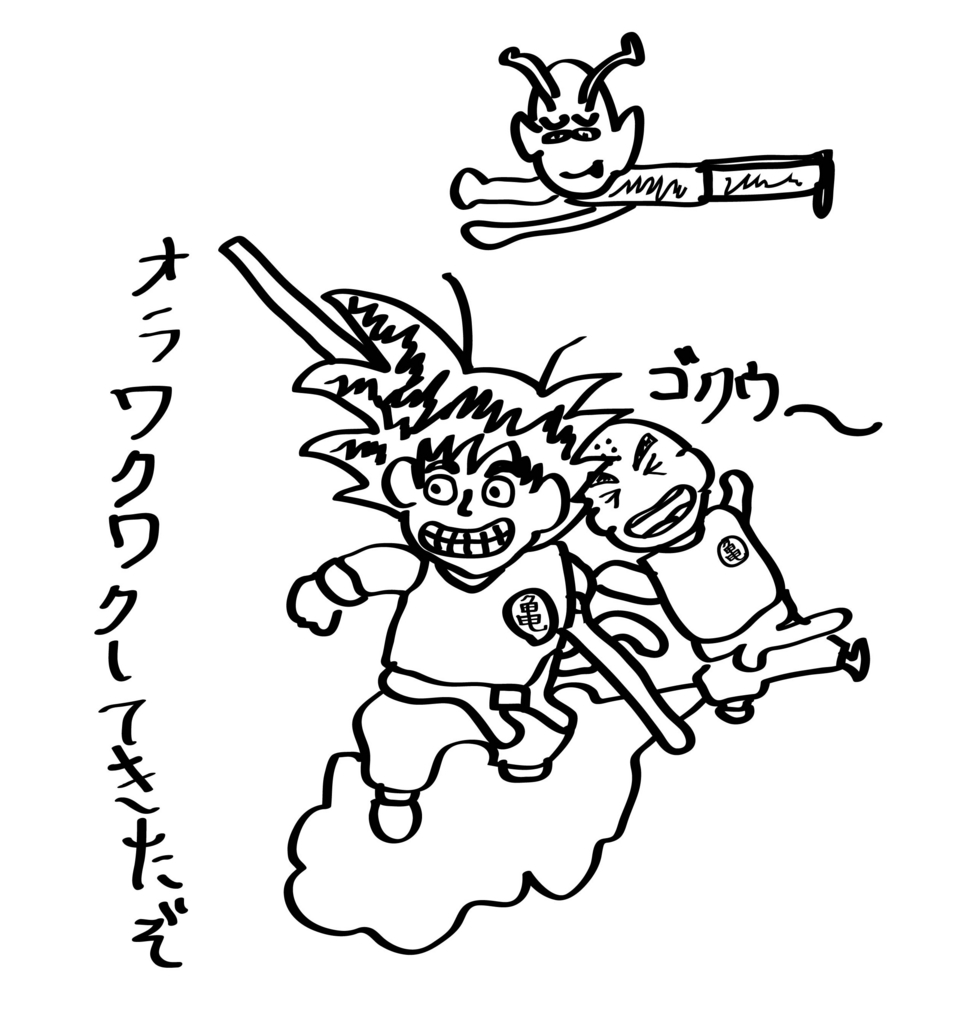 f:id:wakanikki:20170106124728j:plain