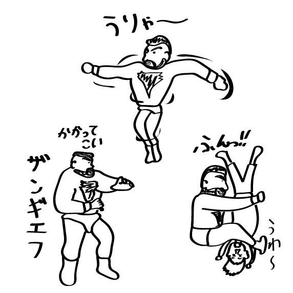 f:id:wakanikki:20170210125901j:plain