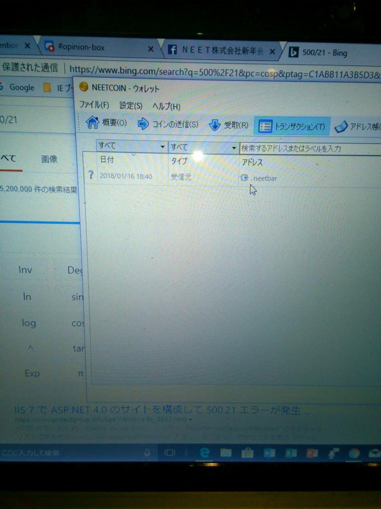 f:id:wakaoyaji:20180117113153p:plain