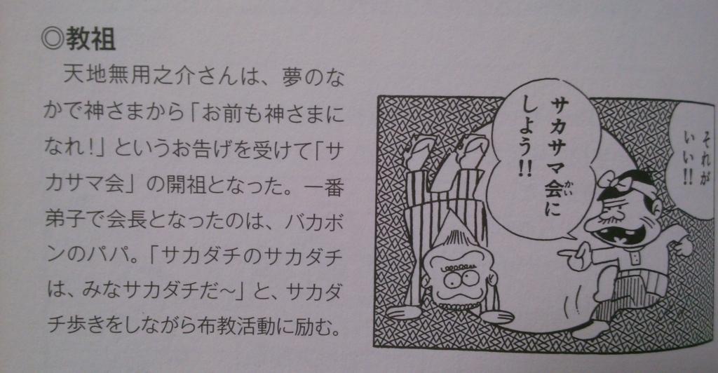 f:id:wakaoyaji:20180610215428j:plain