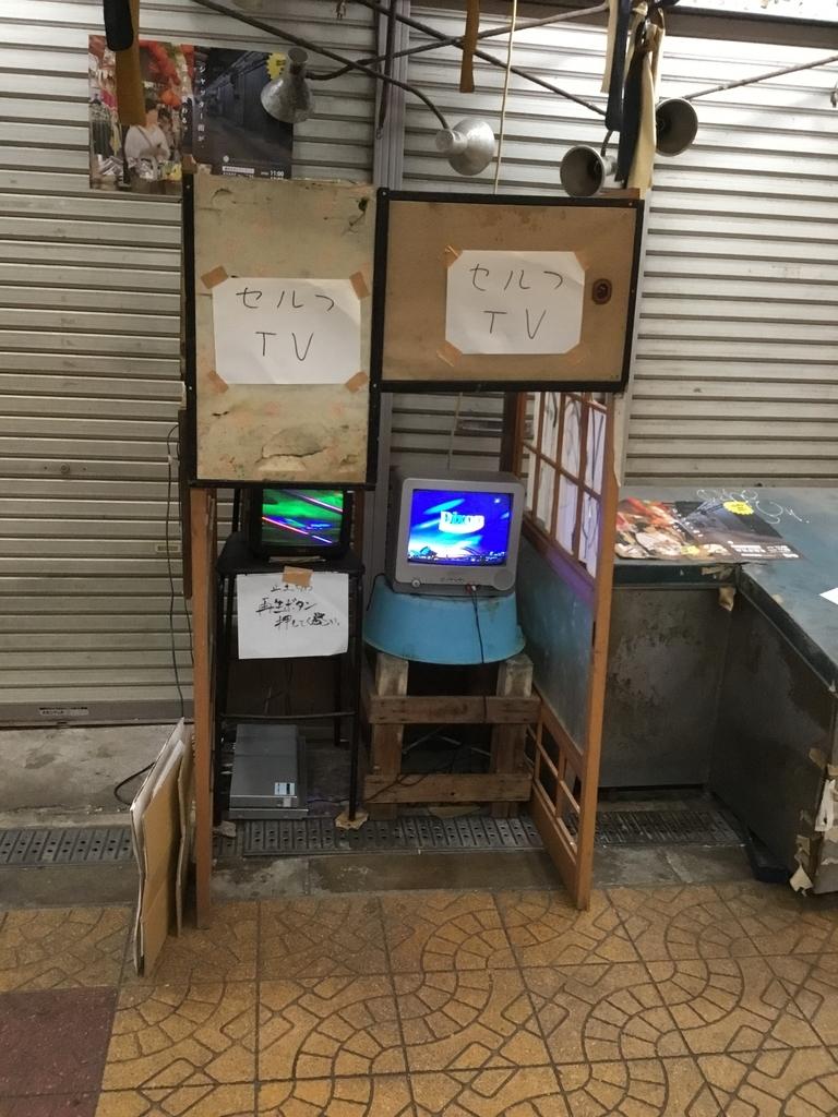 f:id:wakaoyaji:20181205153803j:plain