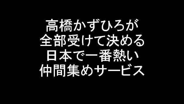 f:id:wakaoyaji:20190525230205p:plain