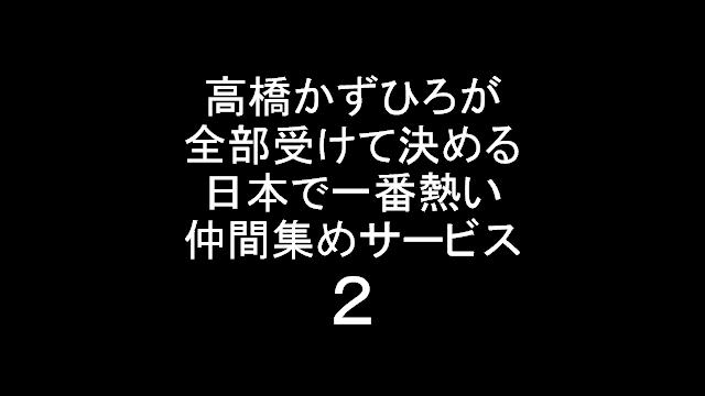 f:id:wakaoyaji:20190614095756p:plain