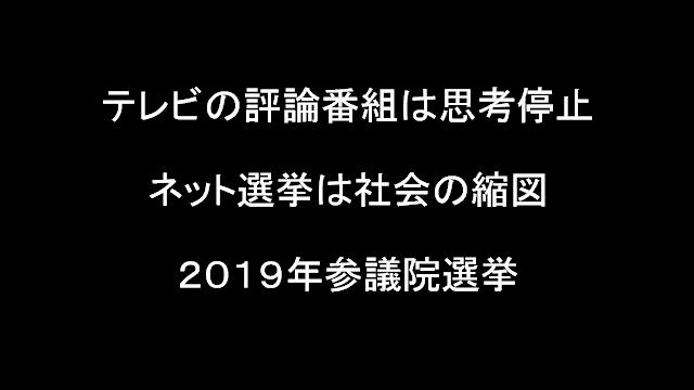 f:id:wakaoyaji:20190818163530p:plain