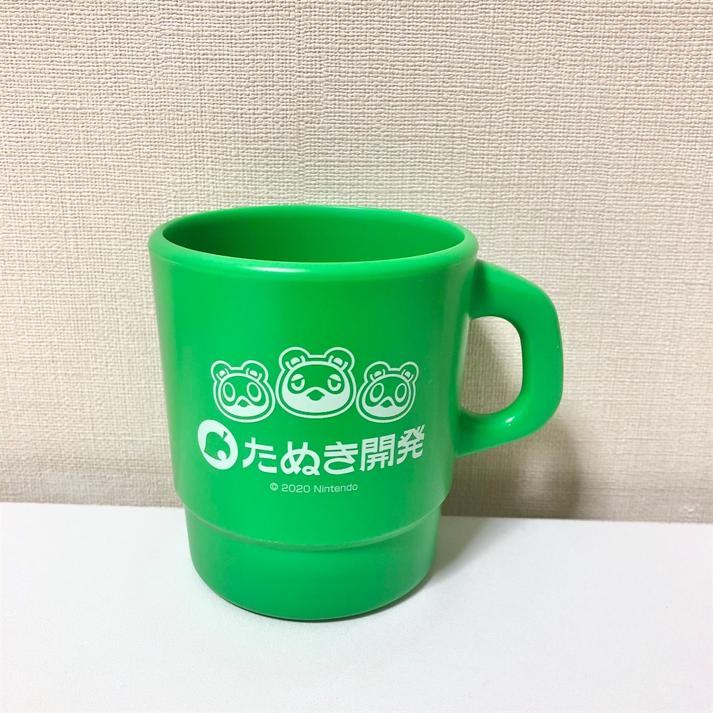 f:id:wakaranai_kimiga:20200815115136j:image