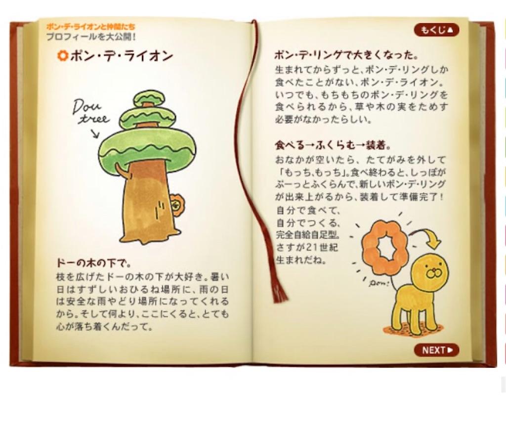 f:id:wakaranai_kimiga:20200816161820j:image