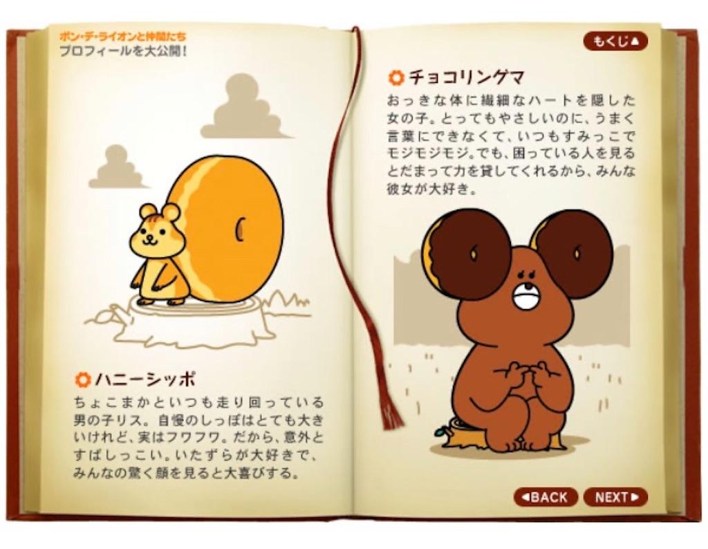 f:id:wakaranai_kimiga:20200816162620j:image