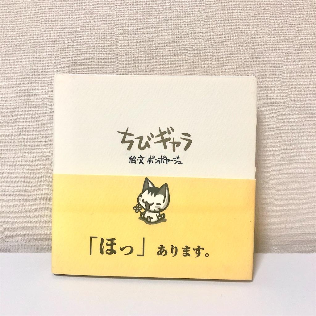 f:id:wakaranai_kimiga:20200819172224j:image