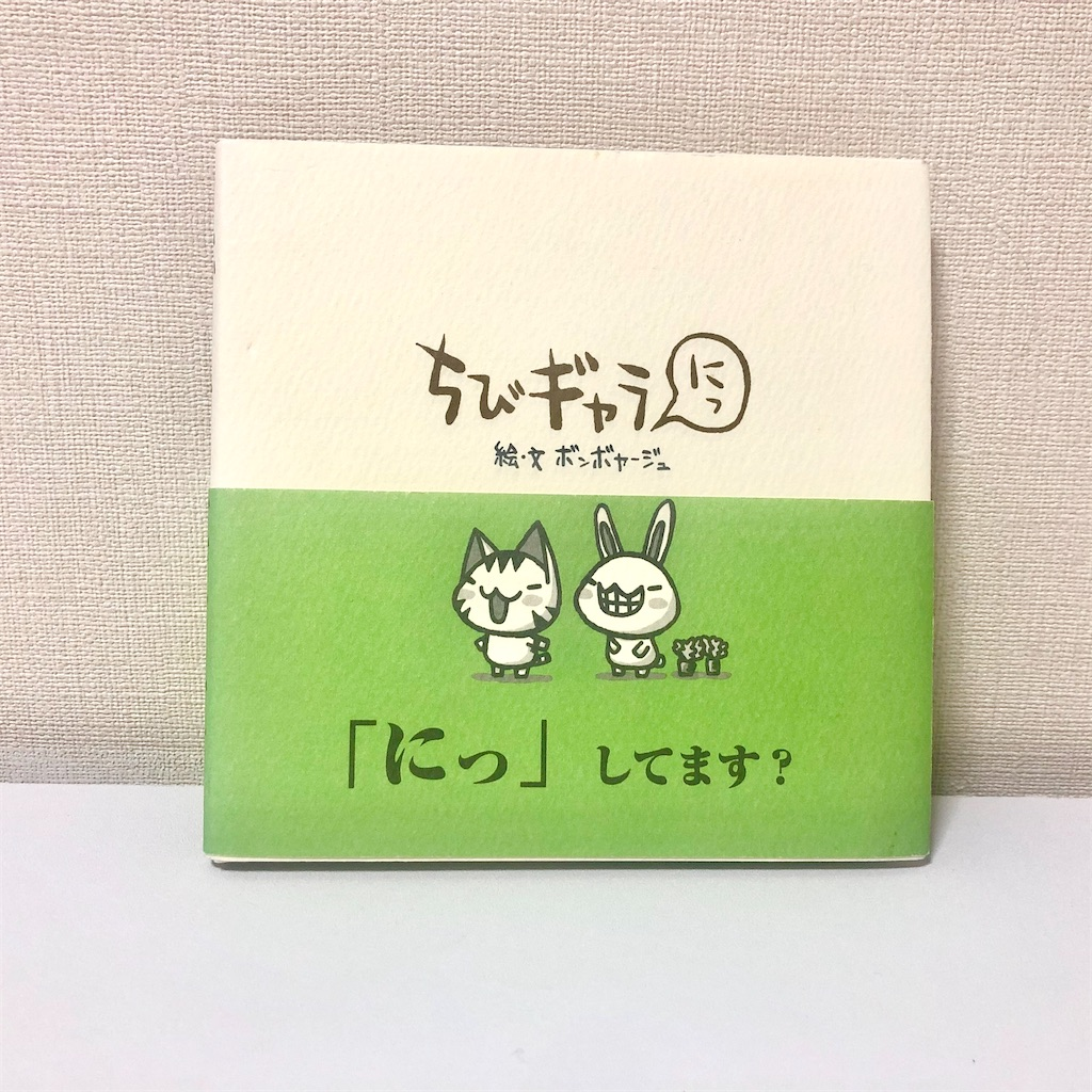 f:id:wakaranai_kimiga:20200819172246j:image