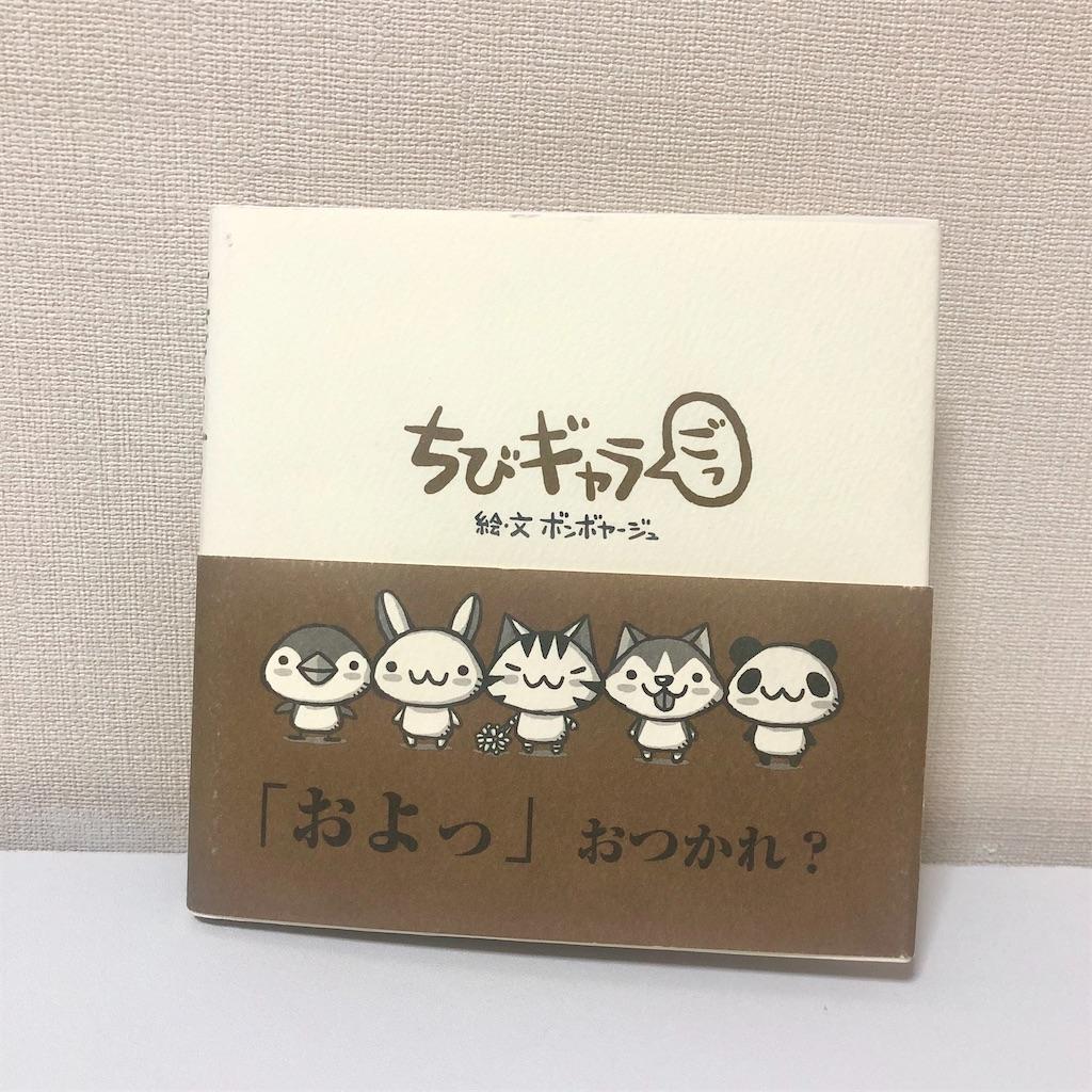f:id:wakaranai_kimiga:20200819172303j:image