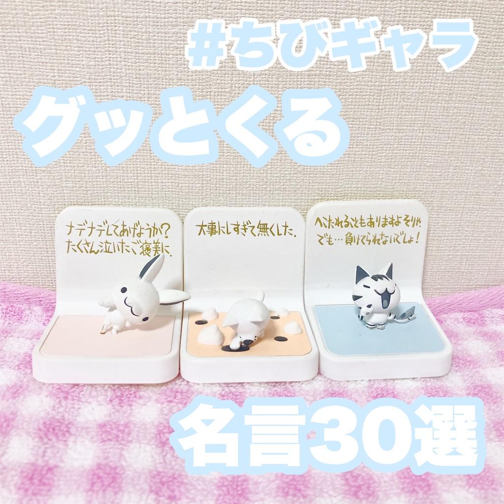f:id:wakaranai_kimiga:20200820150252j:image