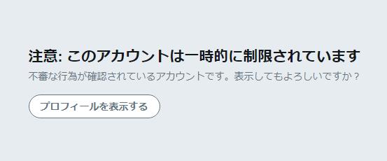 f:id:wakare_re:20180311220214p:plain