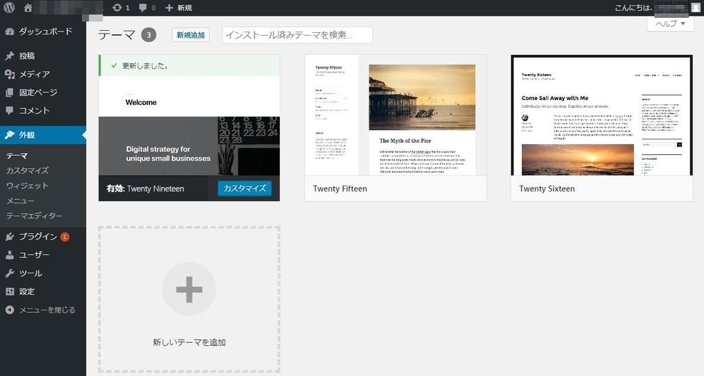 f:id:wakaru-web:20190226154010j:plain
