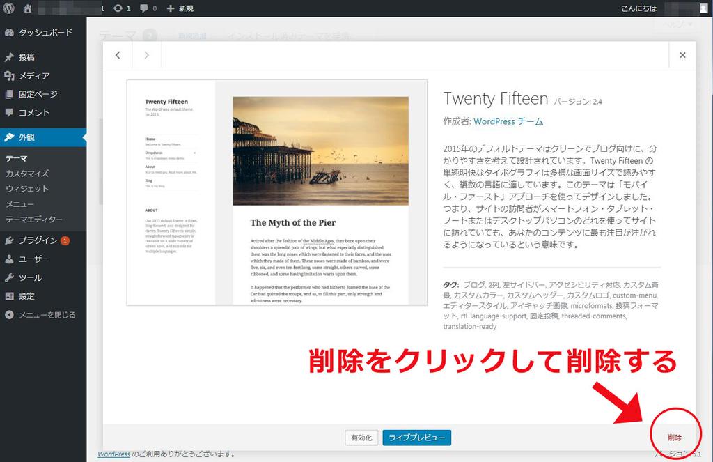 f:id:wakaru-web:20190226154035j:plain