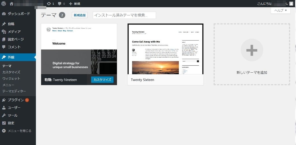 f:id:wakaru-web:20190226154120j:plain